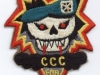 CCC FOB II