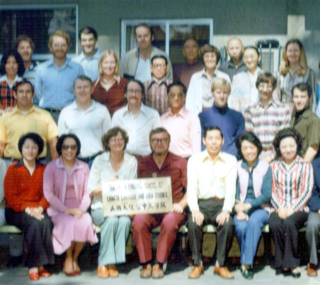 Center Rear Jim Duffy in Taiwan \'78