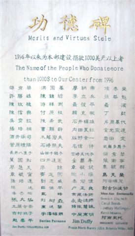 Engraved Record of Donation on behalf of Jim Duffy/USASFODA-109 to the Beijing Red Cross Traditional Medical Exchange Institute and sponsored orphanage