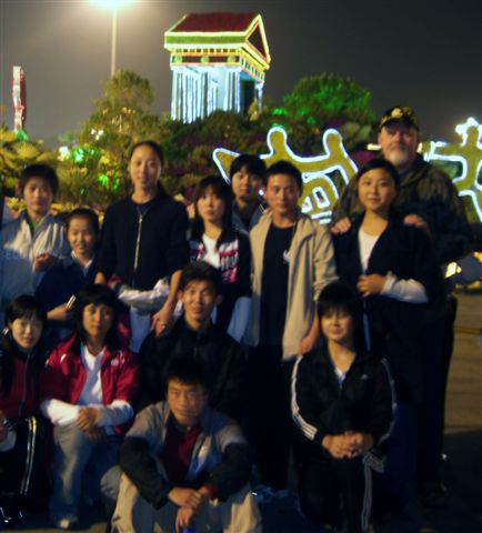 Tianamen Square at night with friends