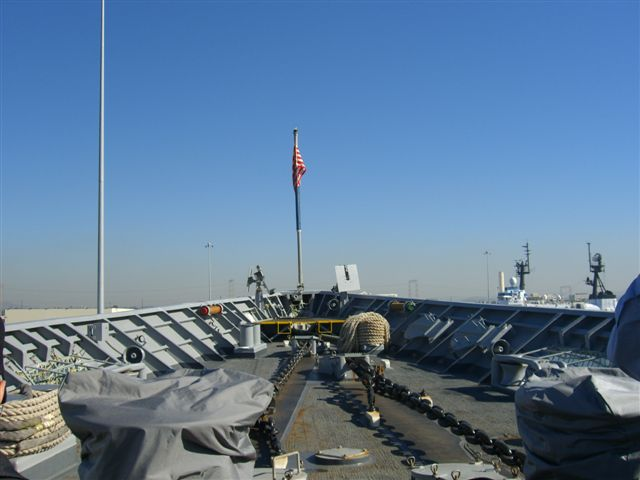 A view of the bow area